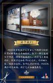 美发/美容/美妆/美甲/新店开业/邀请函/活动