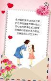 母亲节贺卡 感动的母亲节祝福