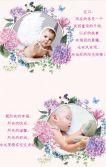 宝宝百日宴邀请函花球唯美风格粉红色