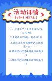 七夕情人节店铺产品展示|电商微店节日商品