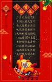 2018高端大气元宵节祝福贺卡/正月十五贺卡/元宵节祝福/上元节/小正月/元夕/灯节/中国风/中国传