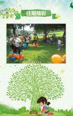 植树节活动植树造林公益宣传保护环境爱护环境312植树节公司植树学校植树3.12植树节幼儿园学校亲子公
