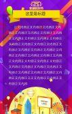双十一活动/热销微商/电商/淘宝双11促销