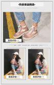 时尚简约秋冬女鞋双十一预售促销模板/秋冬女鞋新品促销