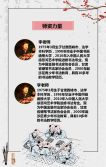 水墨中国风书法培训寒假班招生宣传