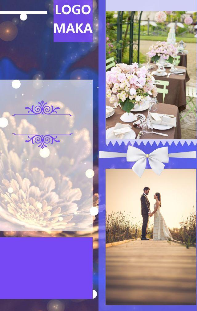 白紫色调婚礼邀请函