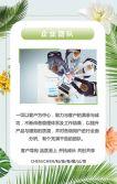 小清新花朵服饰美妆行业企业宣传画册H5模板