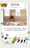 钢琴培训琴行音乐教室招生免费体验课活动介绍