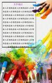 美术培训/寒假招生/培训招生/艺术培训/小学初中高中成人班美术培训招生模板
