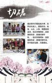 中国风古典水墨山水意境邀请函书画展通用古风大气韵味典雅艺术优雅唯美禅意