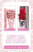 浪漫鲜花店促销模板