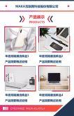 企业宣传册企业文化商务简约企业宣传页