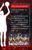 大学生篮球联赛邀请函青年篮球邀请赛_1
