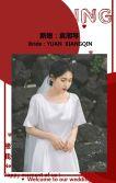 2019清新简约杂志现代时尚女生红白婚礼邀请函/婚礼请柬H5