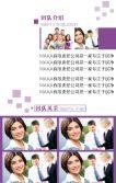 高端企业宣传、医疗、牙科、美容、女性用品、保健企业介绍