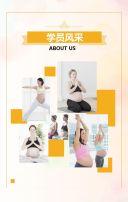 孕妇瑜伽训练会所招生