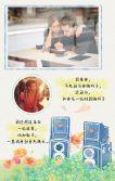 520/七夕/情人节表白相册