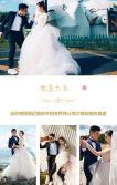 高端轻奢唯美韩式婚礼邀请函时尚结婚请帖请柬