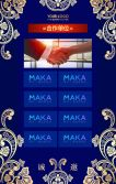 蓝色高端传统元素年会活动发布会商务邀请函