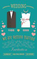 个性时尚婚礼请柬