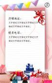 3.8女神节通用模版-粉红女生