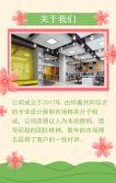3.8/三八妇女节促销打折推广/女神节商家宣传/女生节微商促销 /女王节