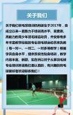 羽毛球培训班机构招生宣传