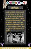 火力招聘/寒假/暑期/舞蹈培训班招生艺术班/儿童/学校/教育/芭蕾/拉丁