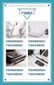 商务简约企业宣传企业文化招商手册