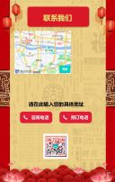 红色中国风中秋节月饼促销宣传模板/中秋节促销/中秋大促