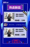 双11促销活动/双十一商品推广销售