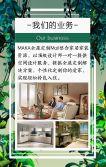 家居企业宣传/品牌推广/家居全屋定制