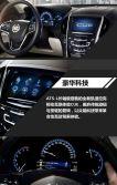 汽车产品介绍