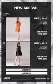时尚简约服饰/家居产品推广促销