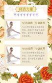 舞蹈培训招生 舞蹈活动晚会邀请函 表演 演出 文艺汇演宣传