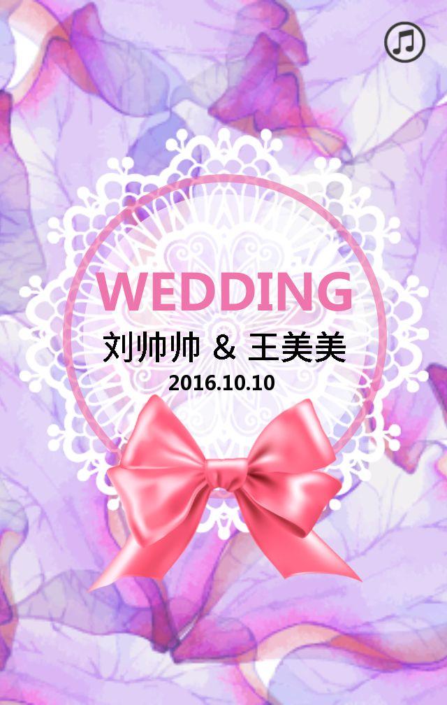 幻彩系列婚礼请柬