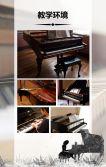 钢琴培训班招生报名