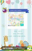 卡通可爱萌娃生日派对邀请函/儿童相册/满月宴百日宴相册/儿童节通用H5模版