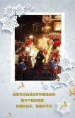 简约时尚大气圣诞节促销 快乐圣诞感恩企业圣诞祝福