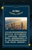 蓝色高端简约大气商务新品发布  企业通用 会议邀请函  年会邀请 展会 研讨会