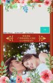 中国红红色喜庆水彩森系婚礼邀请函