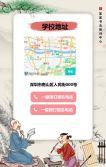 少儿书法培训简约水墨中国风招生宣传H5模板