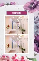 紫色花样清新美容养生会所宣传促销模板/美容会所养生宣传/美容院宣传