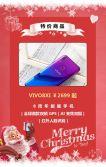 卡通圣诞节商家促销活动促销打折电商促销产品介绍