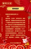 2019春节新年猪年中国风红色喜庆企业新年祝福春节贺卡拜年贺卡