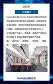 高端蓝色科技感展会宣传、企业宣传、公司简介、产品推广、宣传画册通用H5