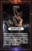 黑色时尚炫酷舞蹈培训机构招生宣传H5