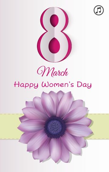 女人万岁!妇女节 祝福 节日问候 女人万岁