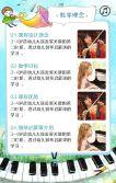 暑假声乐艺术类招生销售促销宣传模板_4
