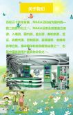 清明节春游 旅游 踏青 旅行社春季活动宣传